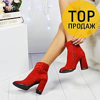 Женские ботильоны на каблуке 10 см, красного цвета / ботильоны женские замша, удобные, стильные