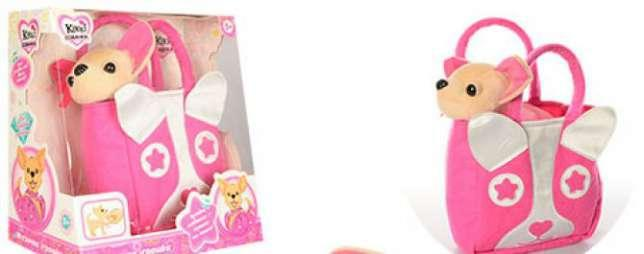 Собачка в сумочке Кикки 3641 3
