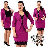 Женский костюм тройка : пиджак+юбка+майка № 549-3 большие размеры