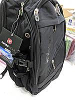 Городской рюкзак Swissgear 8810 + дождевик