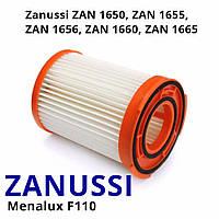 Фильтр Zanussi ZAN 1650, ZAN 1655, ZAN 1656, ZAN 1660, ZAN 1665 hepa для пылесосов
