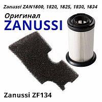 Фільтр Zanussi ZAN1830, ZAN1800, ZAN1825, ZAN1829, ZAN1820, ZAN1831 hepa для пилососів
