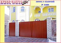 Ворота из профнастила с калиткой и столбами(р-р ворот 3х1,5; калитка 0,9х1,5))