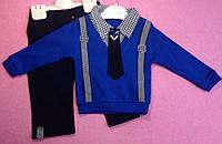 Костюм — интерлок 6-9-12 мес. Детский костюмчик Штаны и свитер с подтяжками