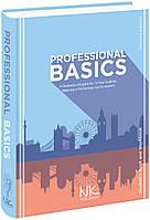 Professional Basics / Речі першої професійної необхідності