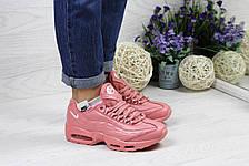 Кроссовки подростковые Nike air max 95,розовые, фото 3
