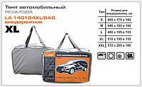 Тент автомобильный (с подкладкой)