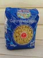 Макароны ракушки, Conchigliette Rigatte (Tre Mulini) 0,5 кг