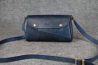 Компактная кожаная сумка Kiki | Винтажный Синий