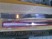 Накладки на пороги Fiat GRANDE PUNTO 5-дверка/PUNTO EVO 5-дверка (2005-2012) (Premium)