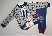 Костюм — интерлок 9-12-18 мес. Детский костюмчик Усы,очки и шляпа
