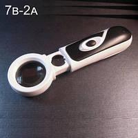 Оптическая лупа 7B-2A