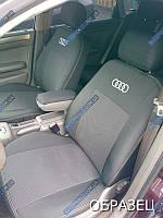 Авточехлы для салона Audi A6 (C4) 1994-1997 (Elegant)