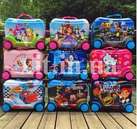 Детские чемоданы каталки
