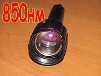 ИК фонарь IR 850нм nm фокусируемый подсветка ПНВ ATN Xsight