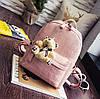 Рюкзак женский со строчкой и брелком мишкой (розовый)
