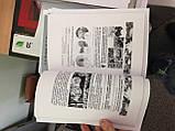 Кольорові і ч/б малими тиражами газети, фото 3