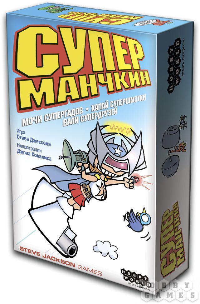 Настольная игра Супер Манчкин (новая версия)