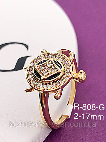 Кольцо R-1838( 7,8), фото 2