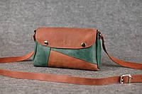 Кожаная женская сумка Kiki   Коньяк-Изумруд, фото 1