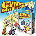 Настольная игра Супер Манчкин 2. Улётный плащ, фото 2