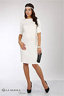 """Трикотажное платье для беременных """"Rubi"""", молочного цвета , фото 1"""