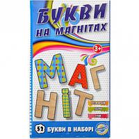 """Набор """"Буквы на магнитах"""", 52 деревянных эл., укр. яз."""