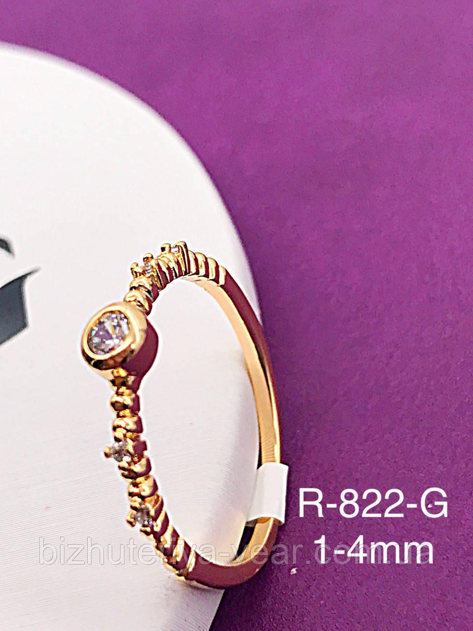 Кольцо R-1705( 6,7)