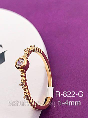 Кольцо R-1705( 6,7), фото 2