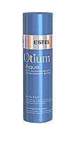 Бальзам для интенсивного увлажнения волос OTIUM AQUA 200 мл.