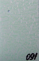 Вертикальные жалюзи 89 мм ткань Аврора Зелёный