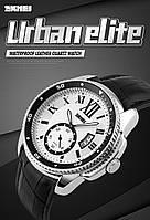 Наручные классические часы SKMEI #1135