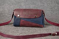 Женская кожаная сумка Kiki | Бордо-Синий