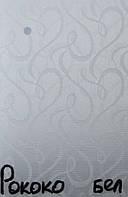 Вертикальные жалюзи 89 мм ткань Рококо Белый