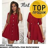 Женское платье-рубашка, красного цвета, свободного кроя, мини / Красивое платье на каждый день с рукавами