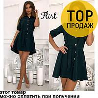 Женское платье-рубашка, цвета бутылка, свободного кроя, мини / Красивое платье на каждый день с рукавами