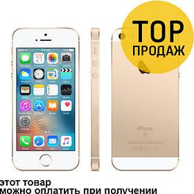 Apple iPhone 5S 16 Gb Gold / Мобильный телефон, смартфон, Айфон 5S Золотой