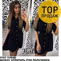Женское платье-рубашка, черного цвета, свободного кроя, мини / Красивое платье на каждый день с рукавами