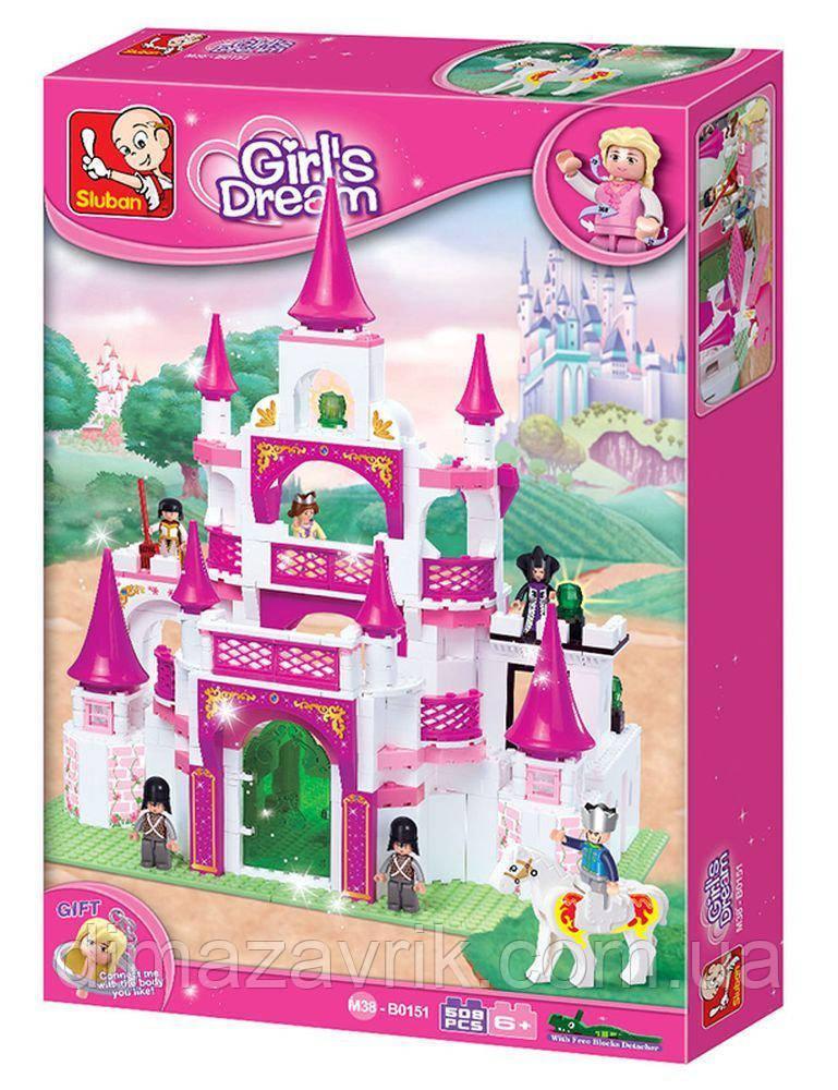 """Конструктор Sluban M38-B0151 """"Замок для принцессы"""", 508 деталей"""