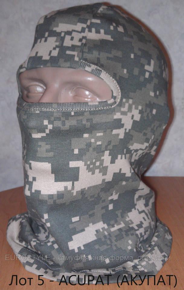 Балаклава маска купить