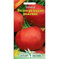 Семена томата Волгоградский розовый 0,1 г