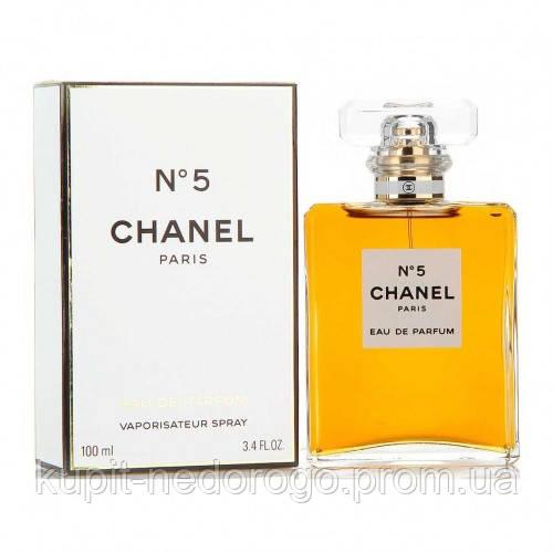 """Духи женские Chanel № 5 (Шанель № 5) - Супермаркет онлайн """"Купить Недорого"""". в Полтаве"""