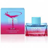 Женская туалетная вода Antonio Banderas Cocktail Blue Seduction For Women (Коктейль Блю Седишен Фо Вумен)