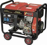 Генератор дизельный  Armatech AT 9410-1  4,5-5 КВТ
