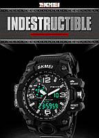 Спортивно-тактические часы  SKMEI #1155 (милитари)