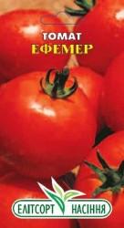 Семена томата  Эфемер 0,1 г
