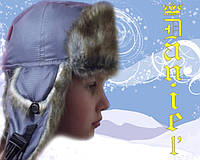 Детская шапка Ушанка серая мальч.