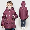 """Демисезонная удлиненная куртка для мальчиков """"Дэн"""""""