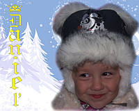 Детская меховая шапка Собачка