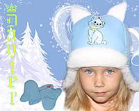 Детские зимние шапки в Тернополе